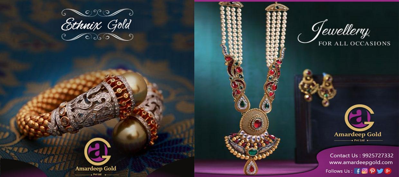 Amardeep Gold pvt Ltd Katargam Jewellers